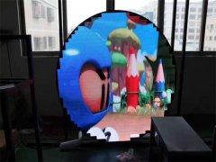 LED圆盘显示屏应用案例